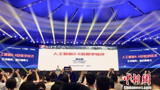 """""""人工智能+""""产业论坛现场。 钱晨菲 摄"""