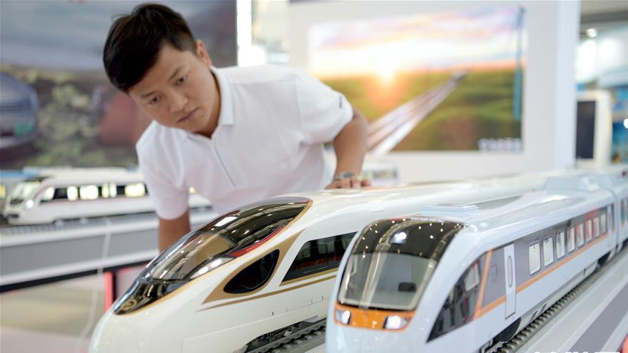 Début du 14e Salon international de l'industrie technologique de Xi'an - Centre d'Informations Internet de Chine