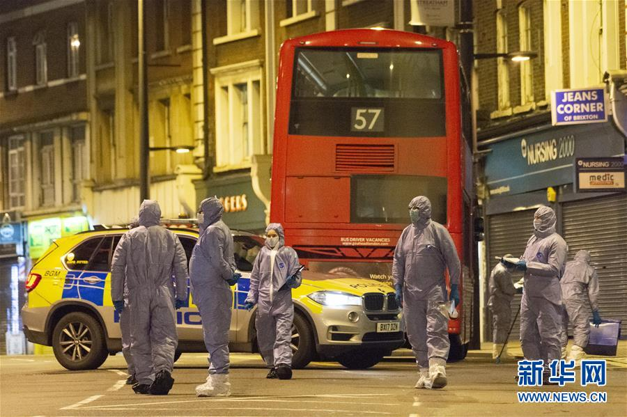Londres : l'EI revendique l'attaque au couteau selon Amaq