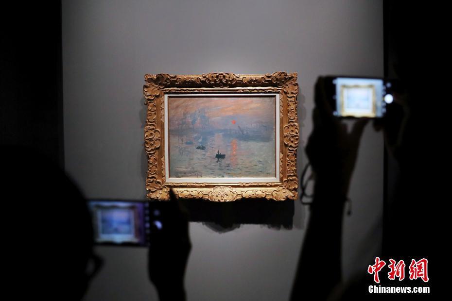 Chine Exposition Du Tableau De Claude Monet Impression Soleil Levant A Shanghai