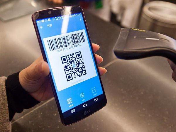 mobiles bezahlen über smartphone
