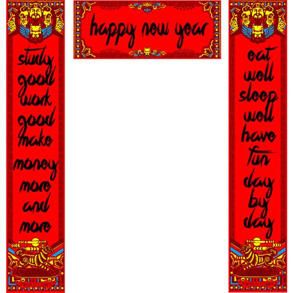 Englische Couplets zum chinesischen Neujahr_China.org.cn