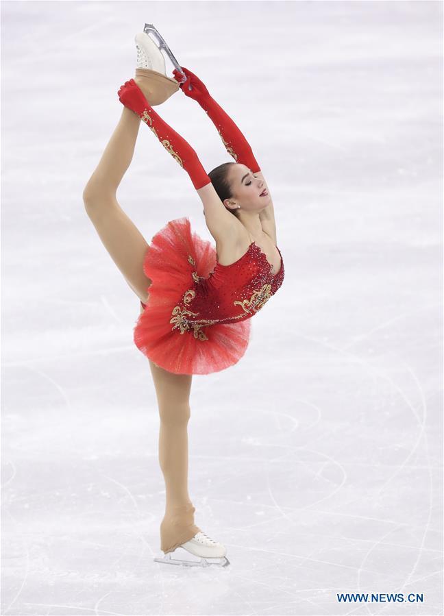 Olympia Eiskunstlauf Damen