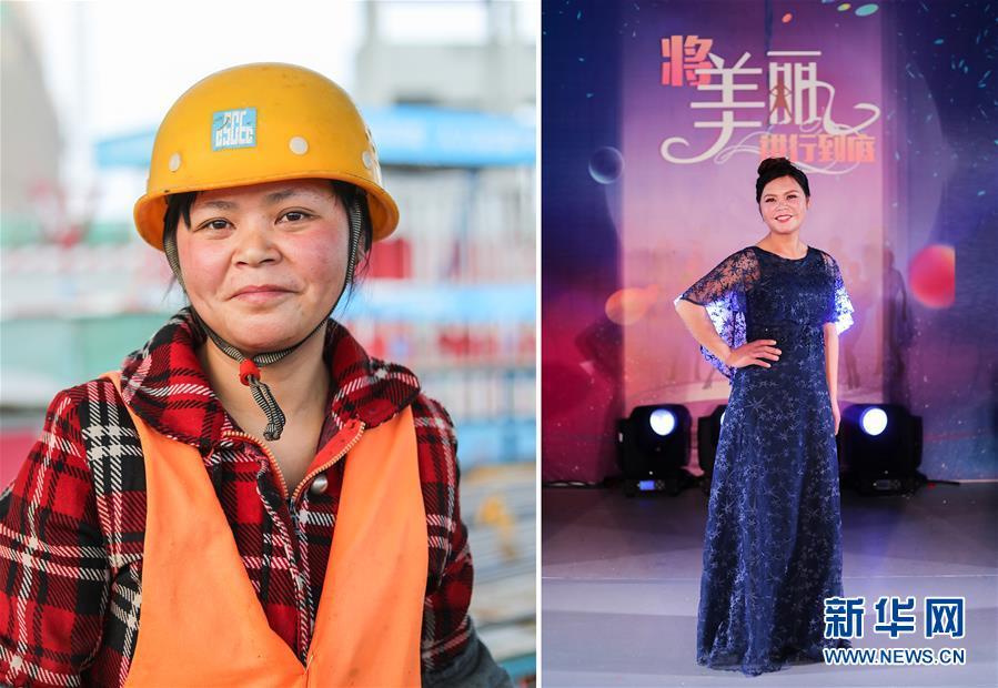 Fashion Show Bauarbeiterinnen Feiern Internationalen
