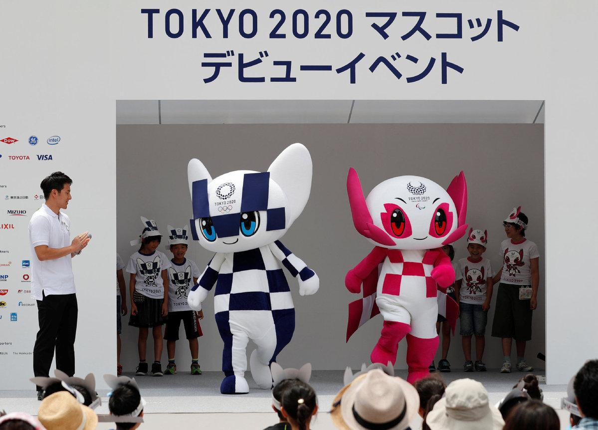 Maskottchen Der Olympischen Spiele 2020 In Tokyo Vorgestellt China Org Cn