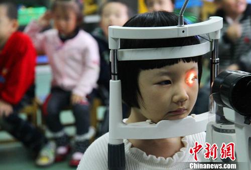 Probleme mit einem chinesischen mädchen aus