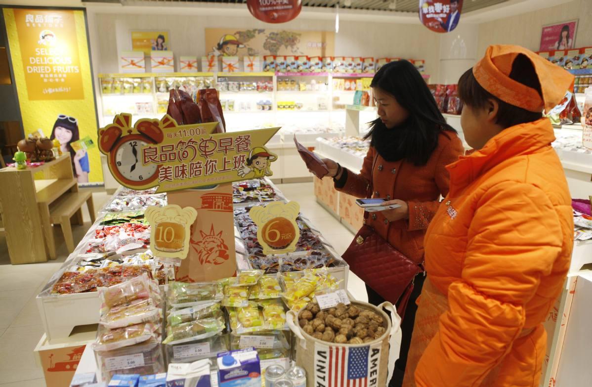Chinesen Essen Jährlich Snacks Im Wert Von Fast 260