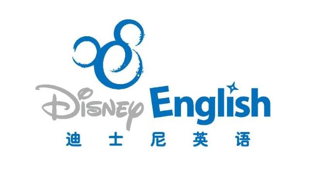 Verlagern Englisch