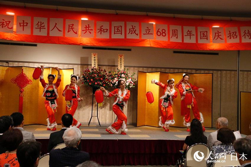 日中友好会館で中国建国68周年招待会 芸術パフォーマンス好評博す
