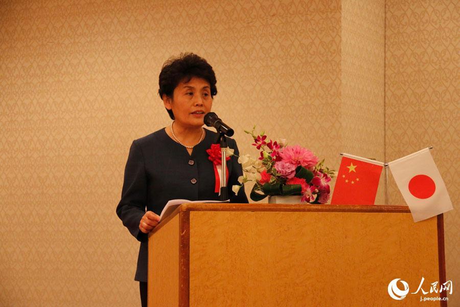 第4回日中教育交流会が京都で開催 中日の100大学が参加