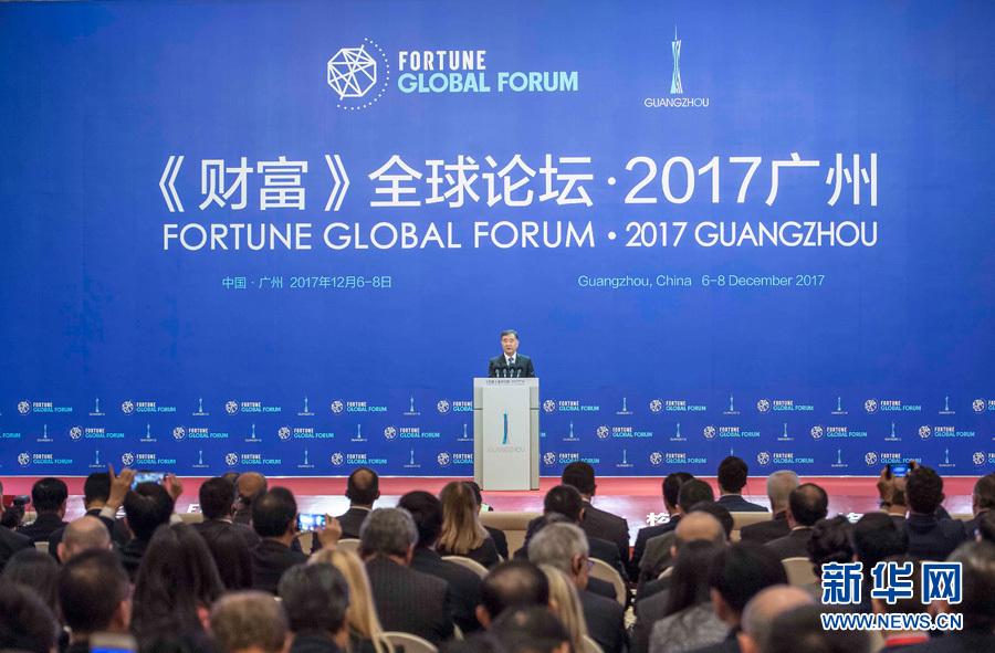 習近平国家主席がフォーチュン・グローバル・フォーラムに書面の祝辞寄せる