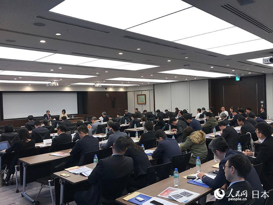 みずほ銀行が「世界経済・金融セミナー」を開催 中日経済の動向を展望