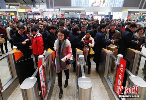 北京、春運期間中の予想鉄道利用者数1485万人 顔認証システム導入