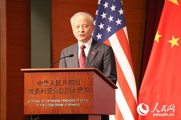 崔天凱駐米大使、「一方的幻想を捨て去るべき」
