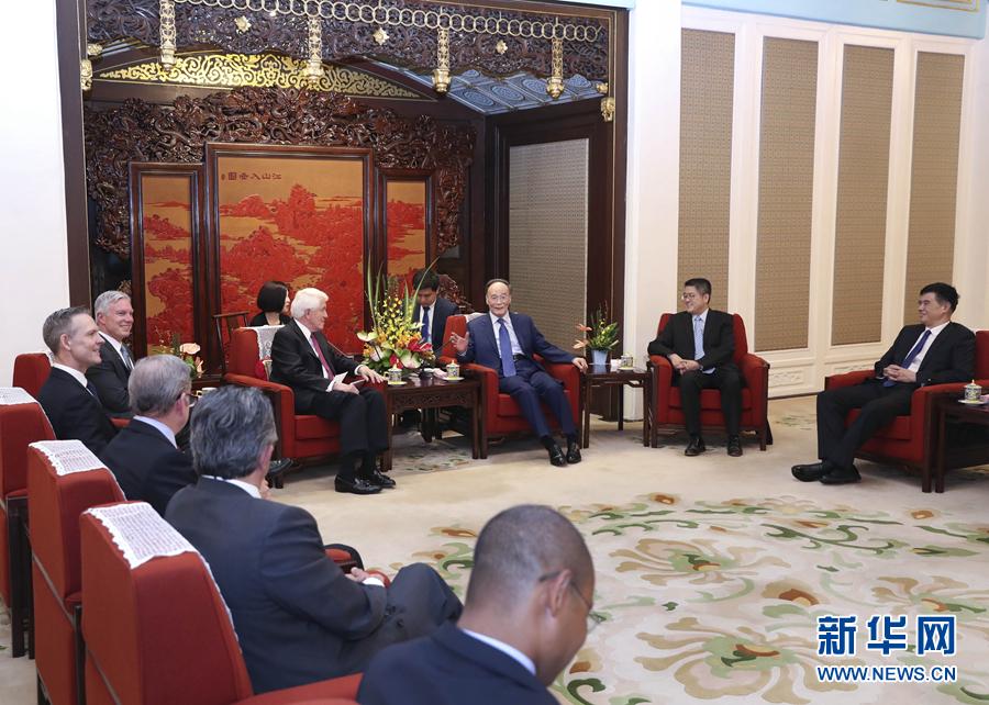 王岐山副主席が中米CEO・元高官対話の米側代表と会見