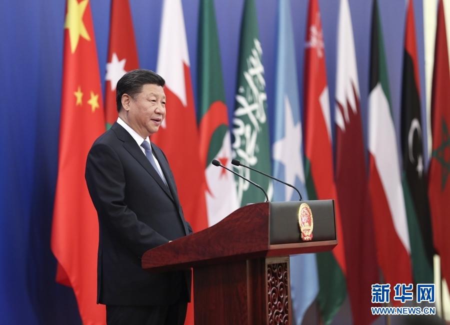 習近平主席が中国・アラブ諸国協力フォーラム閣僚級会議の開幕式に出席
