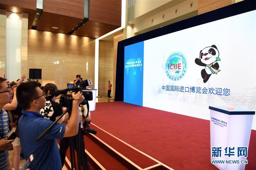 中国国際輸入博覧会のエンブレム・マスコットが発表