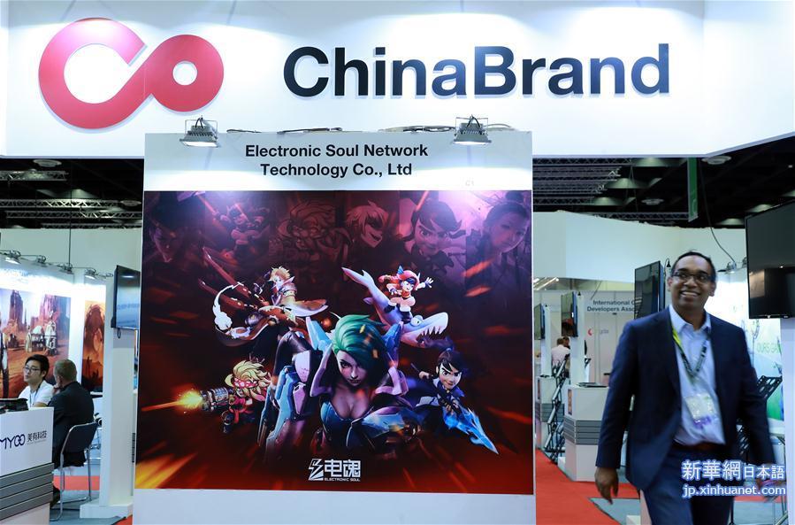 (国际)(1)中国参展商亮相科隆国际游戏展