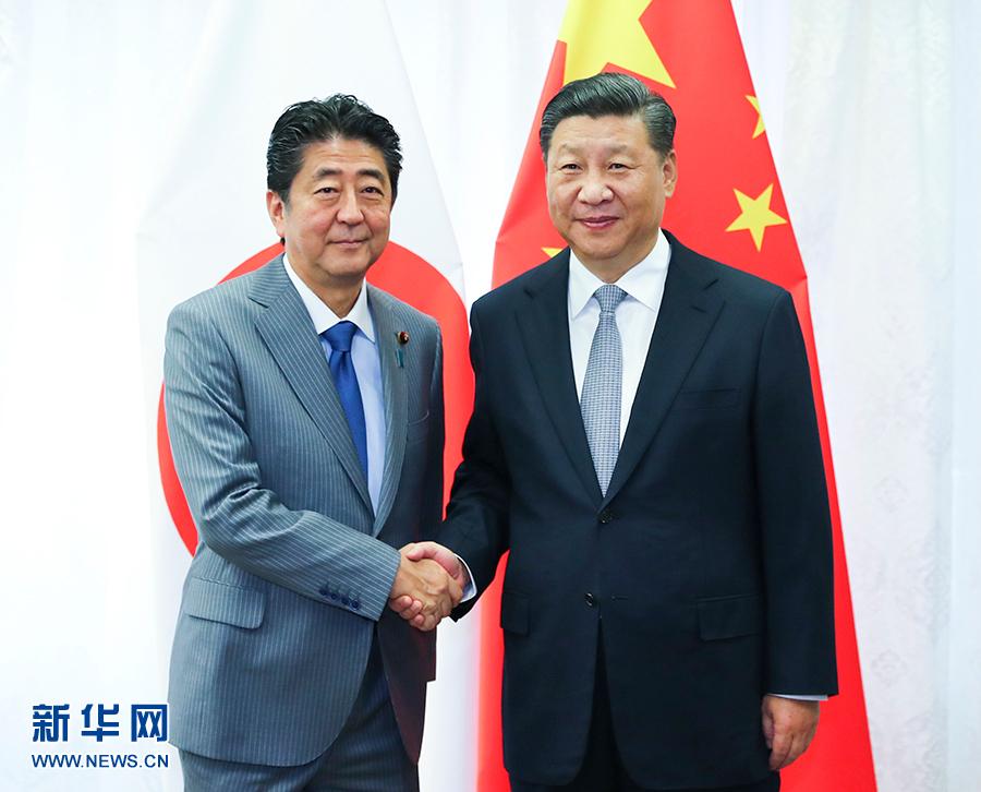 習近平主席が日本の安倍首相と会談