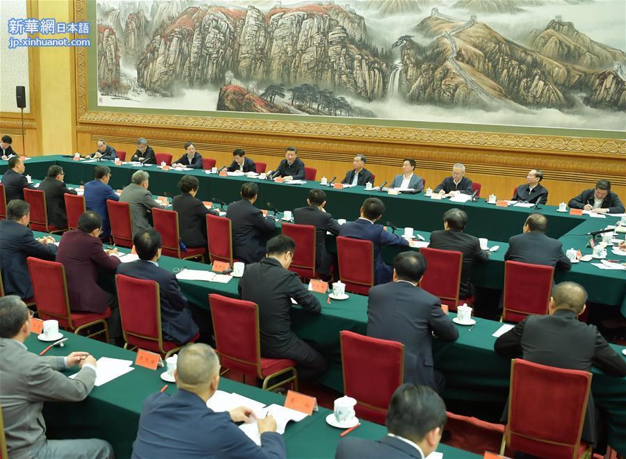 (时政)(1)习近平主持召开民营企业座谈会并发表重要讲话