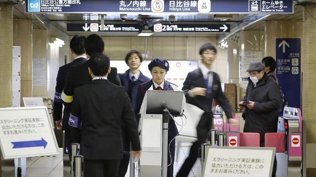 東京五輪セキュリティ強化 地下鉄駅で人体スキャナーのテスト実施_中国網_日本語