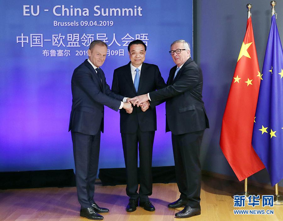 中国EU首脳会議 より円滑な相互市場参入を約束