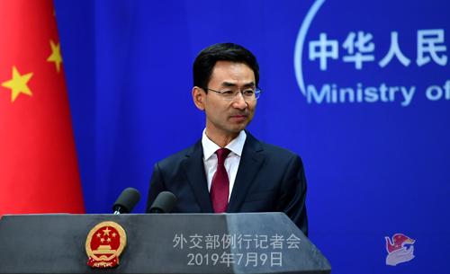外交部 日韓の対話と協議による問題解決を希望