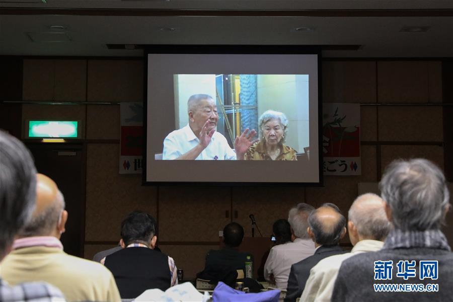 (国际)(1)南京大屠杀证言集会在东京举行