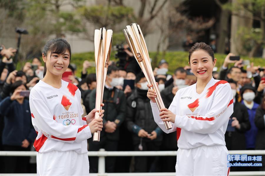 (体育)(1)东京奥组委举行火炬接力彩排