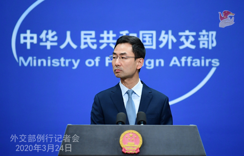 米側は理性の声に耳を傾け、中国に汚名を着せるのを止めるべき