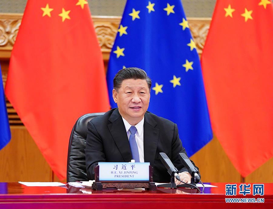 習近平国家主席「『ポストコロナ時代』の中国EU関係の一層着実な成熟を推進」