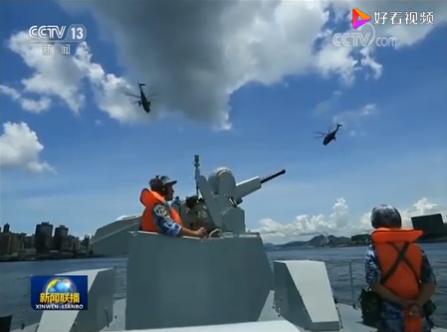 香港駐留部隊が三軍合同訓練