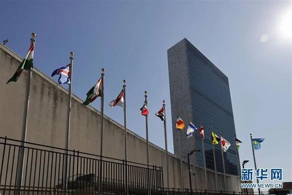 新型コロナの下で第75回国連総会開幕へ 初心に立ち返り重任を担って前進
