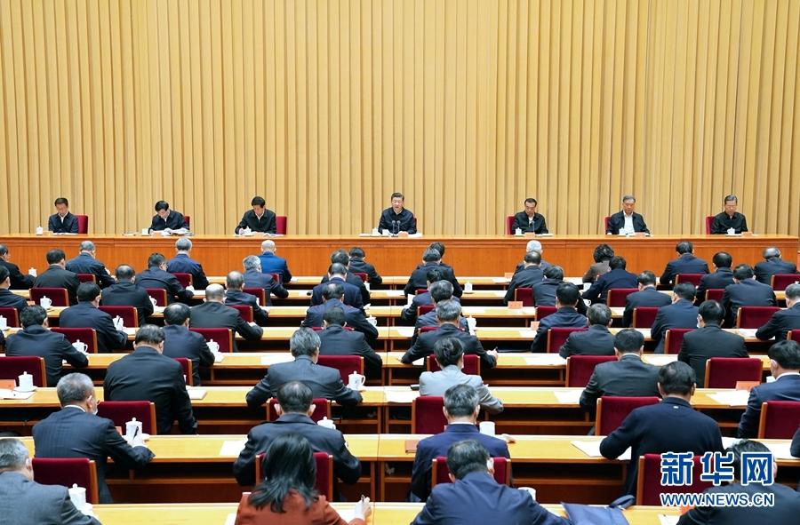 習近平総書記「社会主義現代化国家の全面的建設を法治面から力強く保障」