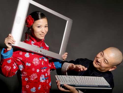 На первую страницу. 2006 год - год Интернета в Китае. Поиск по