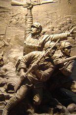Военный музей китайской революции