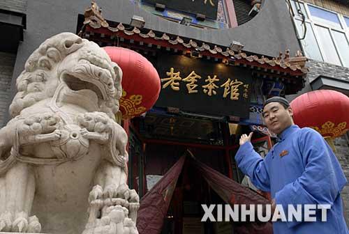 Места, рекомендуемые для испытания и наслаждения чайной культурой Китая