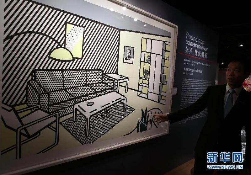 На аукционе Sotheby's пройдет аукцион современного искусства в Сянгане