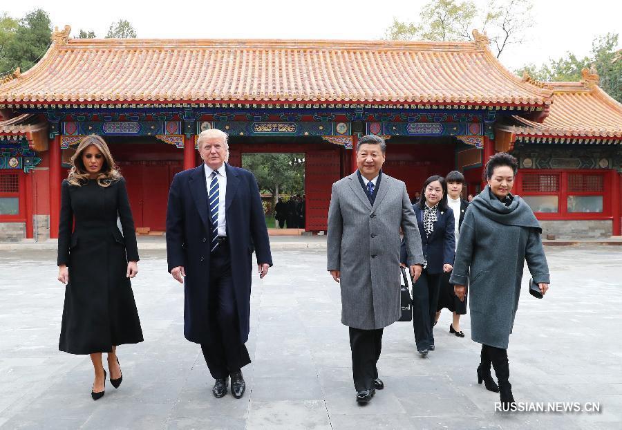 Си Цзиньпин и Дональд Трамп встретились за чаепитием в музее Гугун