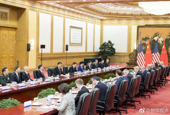 Председатель Си Цзиньпин провел церемонию встречи Президента США Трампа