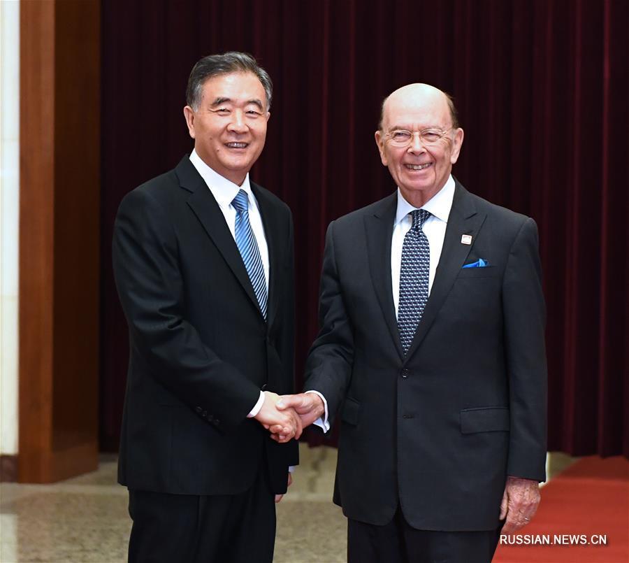 Вице-премьер Госсовета КНР провел переговоры с министром торговли США
