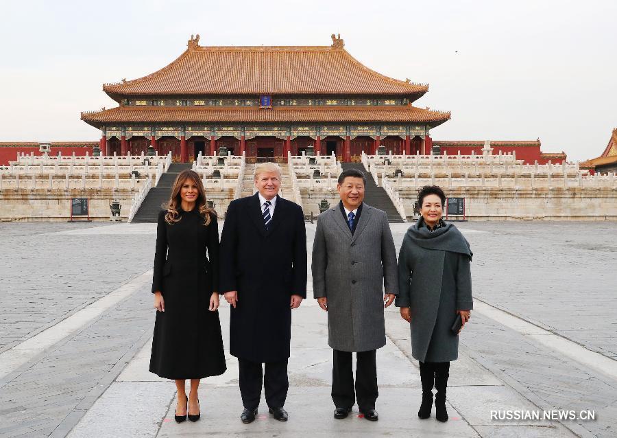 Си Цзиньпин и Д. Трамп посетили три главных зала Запретного города