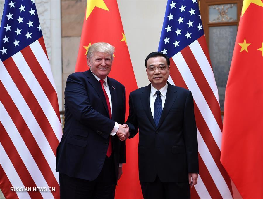 Ли Кэцян встретился с президентом США Д. Трампом