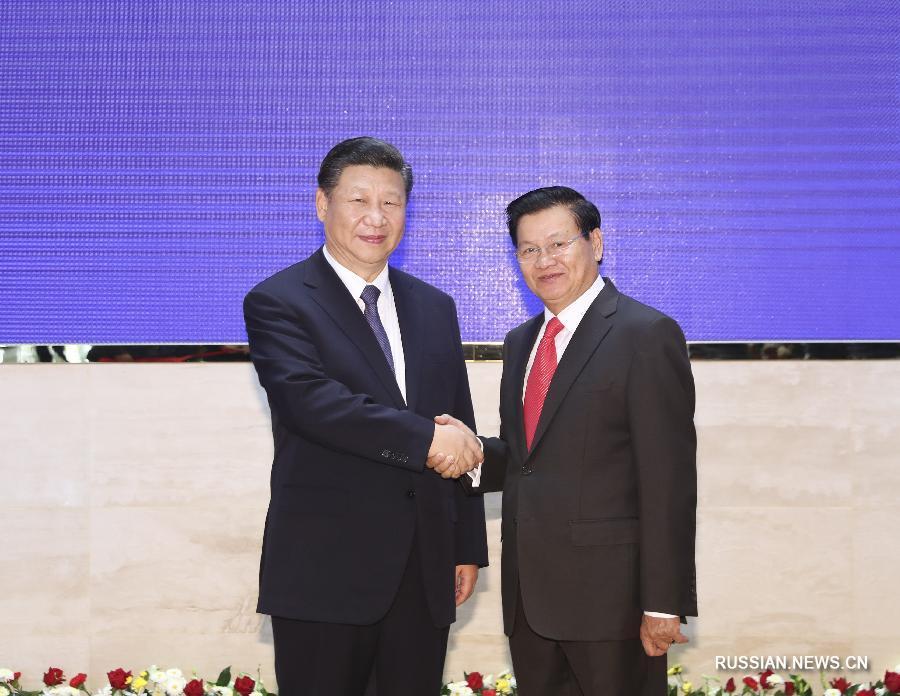 Генеральный секретарь ЦК КПК, председатель КНР Си Цзиньпин во вторник встретился с премьер-министром Лаоса Тхонглуном Сисулитом.