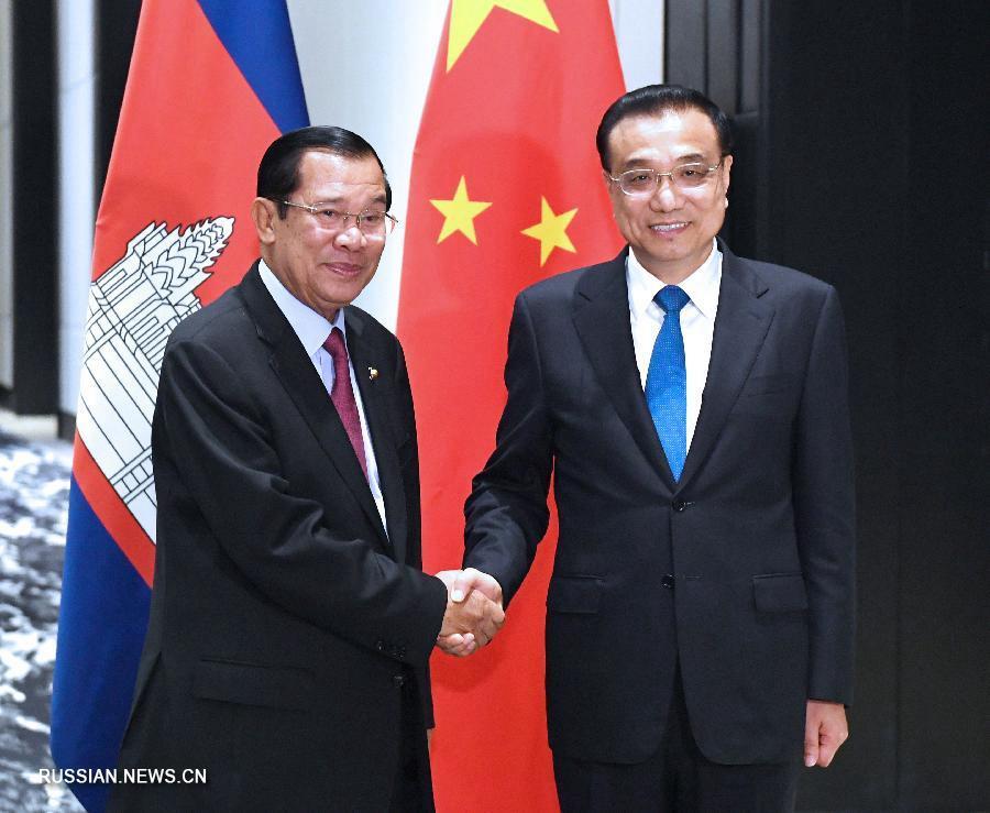 Ли Кэцян провел встречу с премьер-министром Камбоджи Хун Сеном