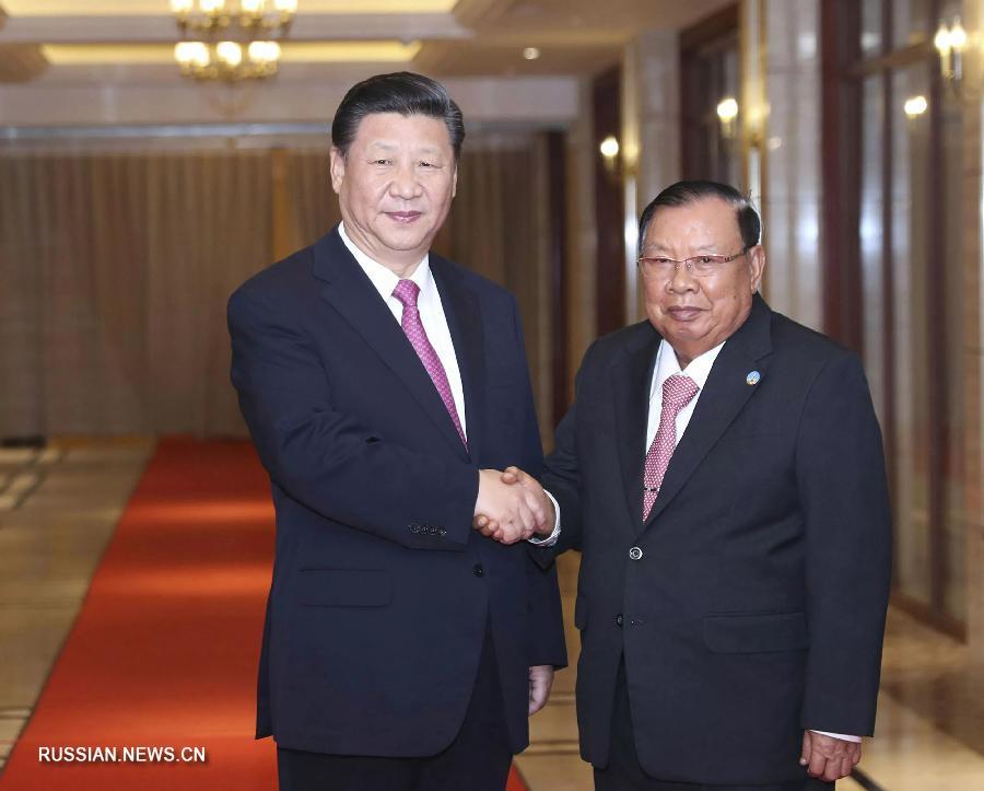 Генеральный секретарь ЦК КПК, председатель КНР Си Цзиньпин во вторник вновь встретился с генеральным секретарем ЦК Народно-революционной партии Лаоса /НРПЛ/, президентом страны Буннянгом Ворачитом.