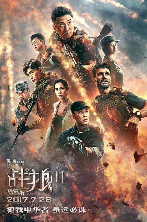 В Китае в этом году прибыль от проката фильмов превысила 7,5 млрд долларов