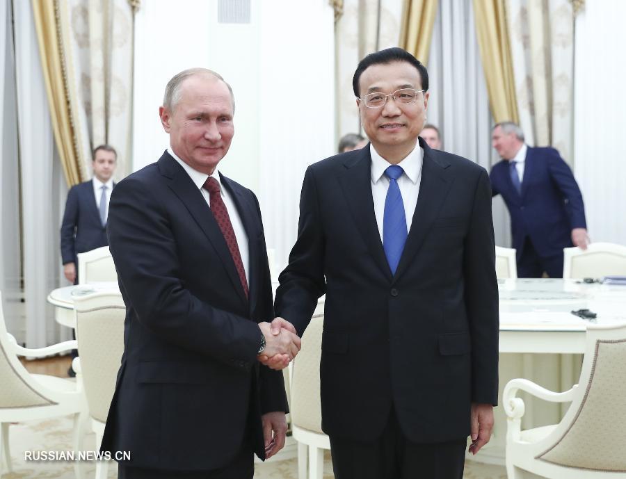 КНР истраны Центральной иВосточной Европы создали межбанковскую ассоциацию