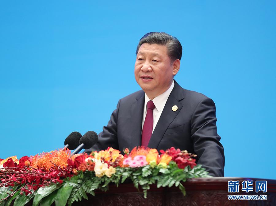 Концепция сообщества единой судьбы человечества превращается из концепции в реальные действия - сказал Си Цзиньпин