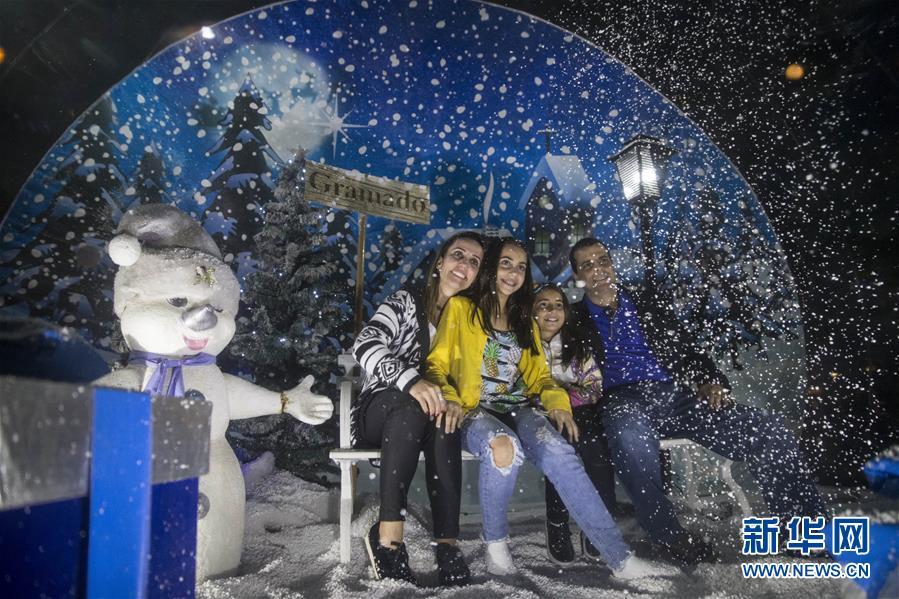 В бразильском Грамаду дан старт праздничным мероприятиям по случаю Рождества Христова